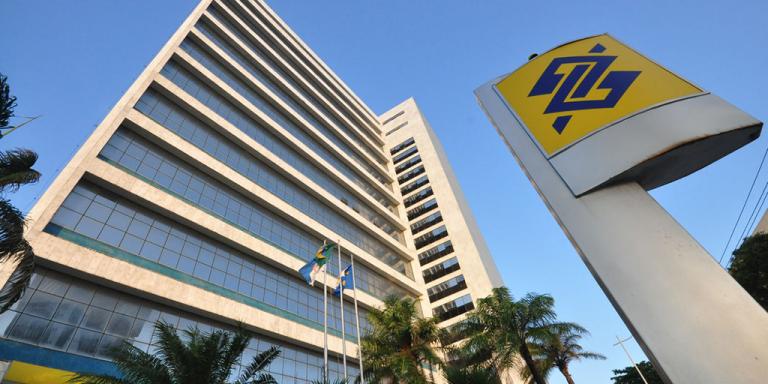 Crédito Rural Banco do Brasil Simulador